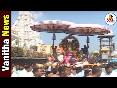 All Arrangements Are Set For Ratha Saptami Celebrations In Tirumala | Vanitha News | Vanitha TV