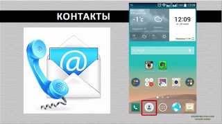 видео Как синхронизировать контакты с Google на Android через ПК?