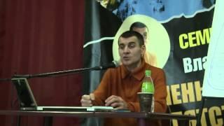 null  - Владимир Слепцов