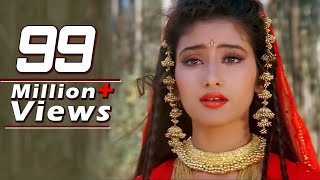 Download lagu Jab Se Mile Naina Lata Mangeshkar Manisha Koirala First Love Letter Song MP3