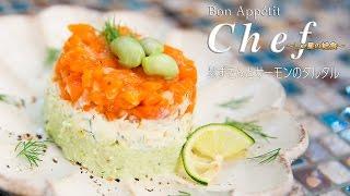 天海祐希さんが初のシェフ役に挑戦する木曜ドラマ『Chef~三ツ星の給食...