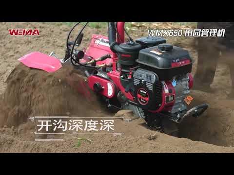 Знакомимся вместе с компанией WEIMA Agricultural Machinery Co., все новинки и испытания техники!