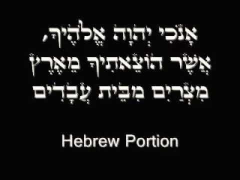 Logat Ibrani, Aramik Dan Arab   Dengarkan! thumbnail