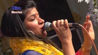 Download Tera Shukar Karun.... by NIDHI SAHIL 09811616747 MP3 song and Music Video