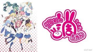 [แนะนำ Anime] Urawa no Usagi-chan
