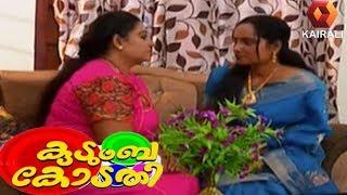കുടുംബ കോടതി | Kudumba Kodathi | 23rd May 2019 Episode 4