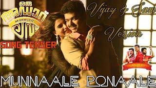 """Munnaale Ponaale"" Thalapathy Vijay Anna Version !! From 'Oru Adar Love'"