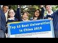 China 10 Best Universities 2019| Top 10 Universities in China|| University Hub