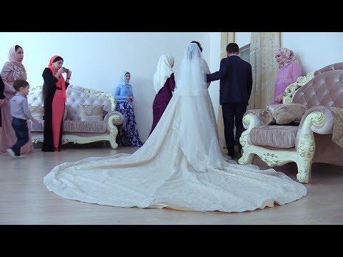 Прекрасная Свадьба в