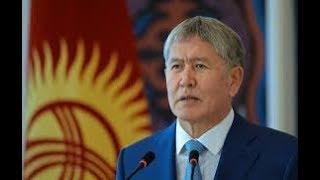 Кыргызстан: Нам не нужны 100 миллионов долларов казахов!