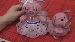 Вязаные игрушки крючком\Свинки крючком\Символ нового года\ игрушки амигуруми \вязаные игрушки.