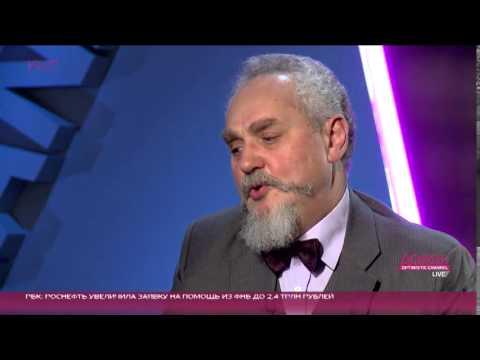 """Историк Андрей Зубов.Телеканал Дождь.""""Скажи чей Крым и я скажу кто ты"""""""