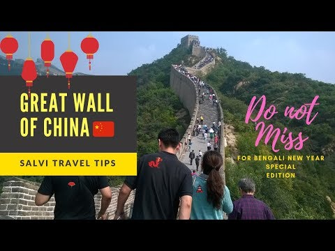 Great Wall of China 2019 Best Travel Destination in Asia