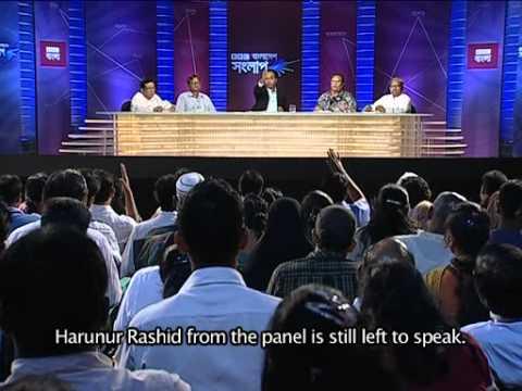 BBC Bangladesh Sanglap, Khulna, 29-June-2013, Series III - Epi 33