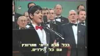 Video Mein Shtetele Belz - Sung By Rafi Biton download MP3, 3GP, MP4, WEBM, AVI, FLV Oktober 2018
