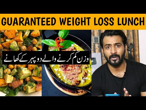 Weight Loss Lunch Options and Ideas | Guaranteed Weight Loss
