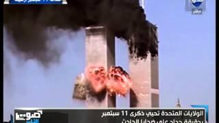 هيثم سعودي: داعش نتاج 11 سبتمبر