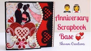 How to make Anniversary Scrapbook/ Scrapbook Base Tutorial/ Anniversary Scrapbook Part1