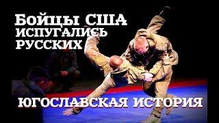 Бойцы армии США испугались русских десантников?