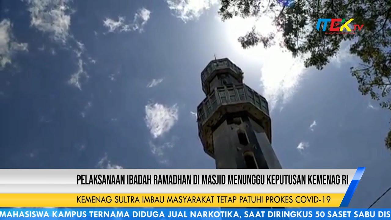 Pelaksanaan Ibadah Ramadhan di Masjid Menunggu Keputusan Kemenag RI