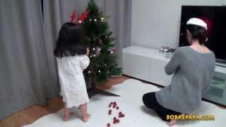 Video Merry Christmas - bobaepapa download MP3, 3GP, MP4, WEBM, AVI, FLV Januari 2018