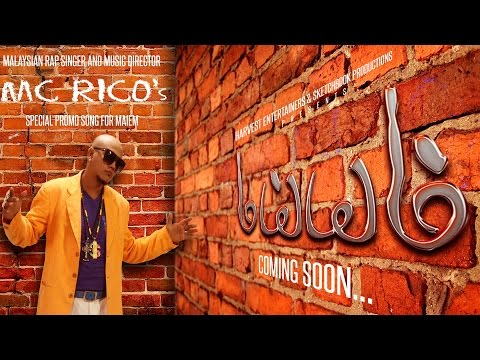 Watch the HD video of Maiem Promo song featuring MC Rico, only on Trend Music...  Cast:  Hashim Zain, Naveen, Kumaran Thangarajan, Jai Quehaeni, Pooja, Hasini, Muruganandham & Robo Shankar Music: KR, Rico Direction: Aditya Baskaran Banner: Harvest Entertainers, Sketchbook Productions  For more updates:   Subscribe to us on: https://www.youtube.com/TrendMusicSouth Like Us on: https://www.facebook.com/TrendMusicSouth Follow Us on: https://twitter.com/TrendMusicSouth Follow Us on: https://plus.google.com/+TrendMusicSouth
