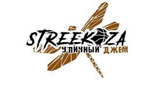 190629 1700 Чудаки - I-Basket