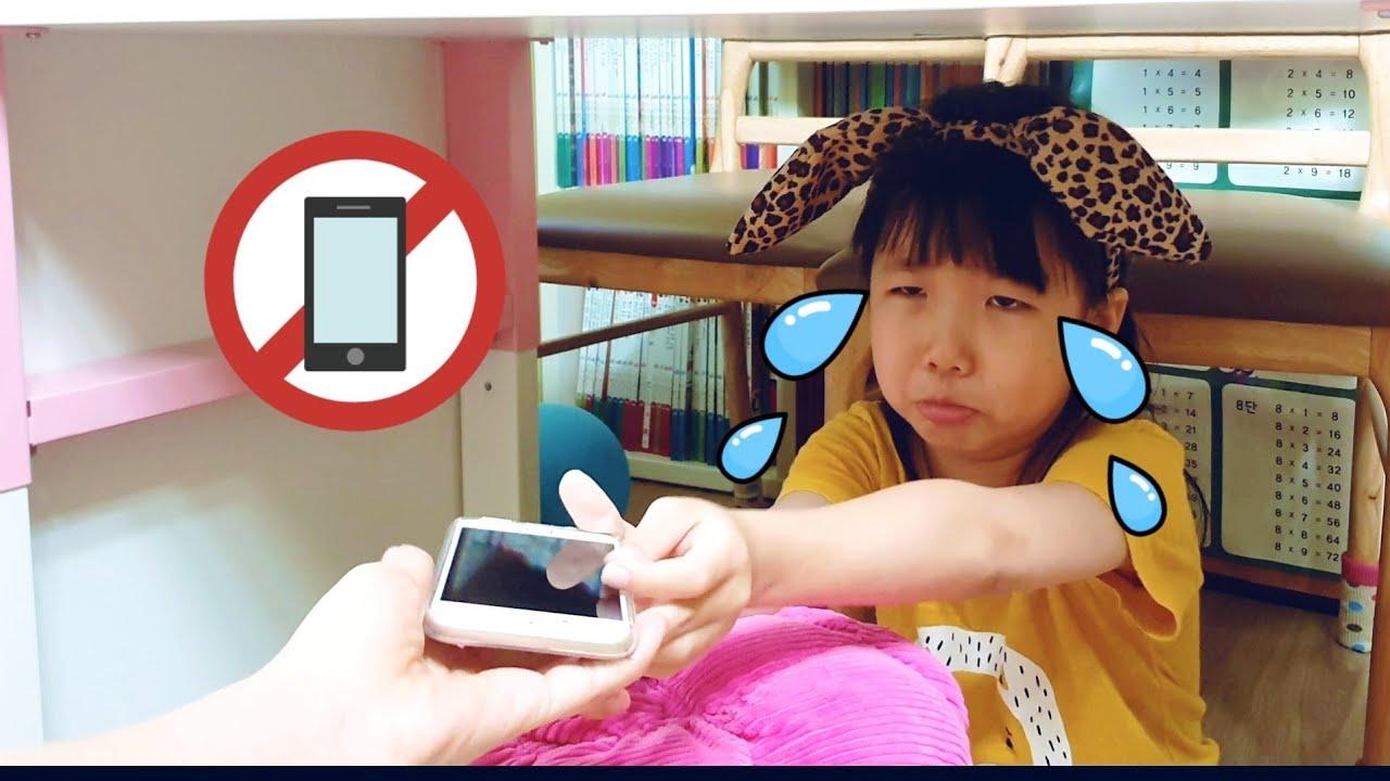 핸드폰을 오래하면 좋지않은걸 라임이가 알려줘요! 롤롤라임 어린이를 위한 상황극 Video for Kids lollolraim