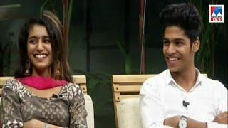 കണ്ണിറുക്കിയും ചുംബനമെയ്തും പ്രിയയും റോഷനും വീണ്ടും | Interview with Priya P Varrier | Oru Adaar L