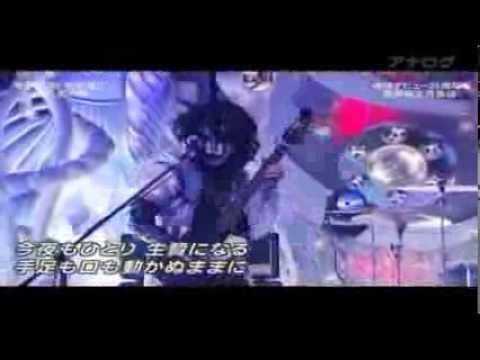 デーモン閣下 / 蝋人形の館 【NOKO】