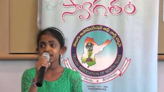 Nigama Reddy Konda sings
