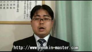 社労士試験 勉強の仕方 社会保険労務士 高橋裕典 thumbnail