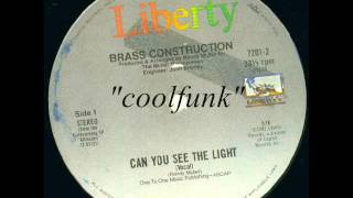 Baixar - Brass Construction Can You See The Light 12 Funk 1982 Grátis