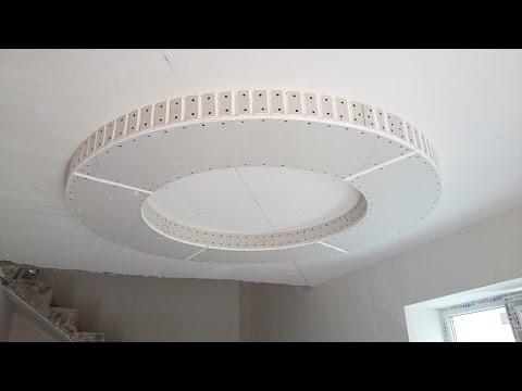 видео: потолок 7. Кольцо (круг) из гипсокартона, просто и красиво. gypsum ring install.