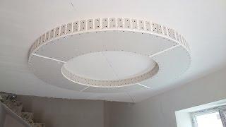 гипсокартонный потолок 7. Кольцо (круг), просто и красиво. Gypsum ring install.(инструкция как сделать идеально круглое кольцо из гипсокартона на потолке. Секреты монтажа. Rigips ring, plasterboard..., 2014-08-28T12:16:05.000Z)