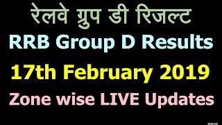 RRB Group D Results 2018-2019. Railway Zone wise Group D Result @11pm today Live updates 17.02.2019