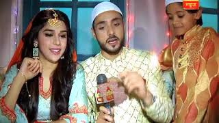 Ishq Subhan Allah: Kabir and Zara's First Ramzan Month After Marriage
