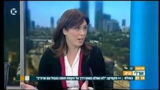 סגנית שר החוץ ציפי חוטובלי מזמינה את הציבור למשרד החוץ