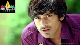 Kotha Bangaru Lokam Telugu Movie Part 1/12 | Varun Sandesh, Swetha Basu | Sri Balaji Video