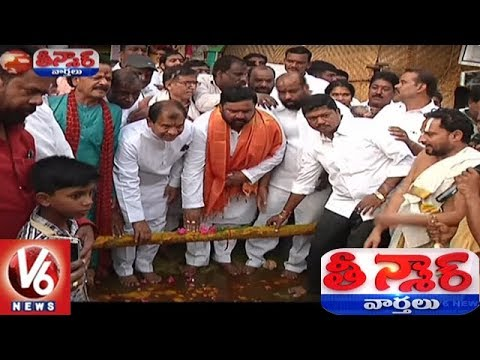 Khairatabad Ganesh To Give Dharshan With Seven Faces, Construction Works Begins   Teenmaar News