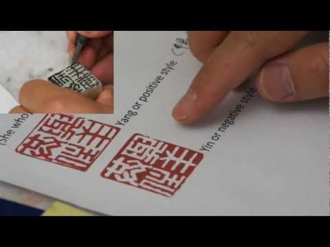 Process of Carving a Custom Design Mood Seal with  Answers to FAQs about Yin and Yang Carving Styles