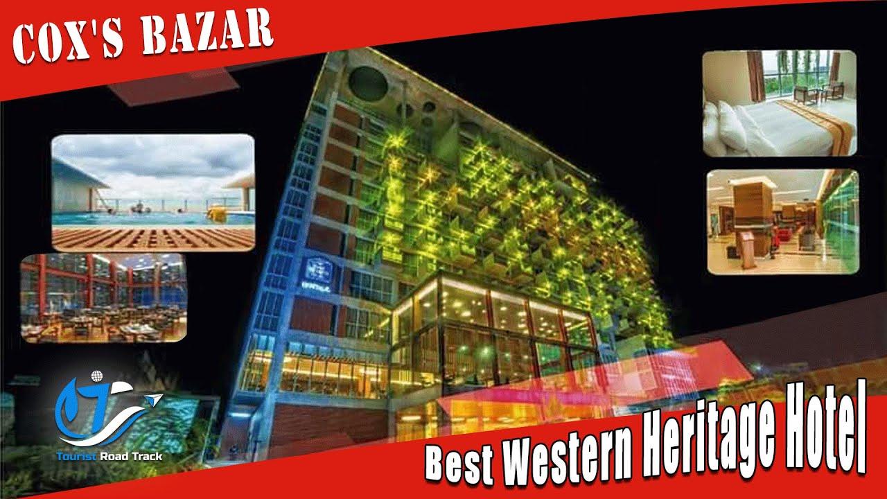 কক্সবাজারের বেস্ট ওয়েস্টার্ন হেরিটেজ হোটেল - Best Western Plus Heritage Hotel