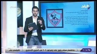 الماتش - هاني حتحوت يكشف عن آخر تفاصيل أزمة مباراة الزمالك مع جينيراسيون فوت السنغالي