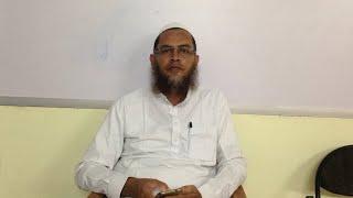 Ilm kis se seekhen by Dr. Shaikh Md  Ilyas Azami Umri Madani