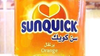 سن كويك برتقال