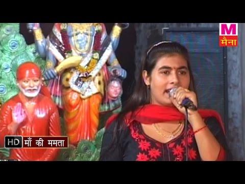 Maa Se Mange Maa Ki Mamta || माँ से मांगे माँ की ममता  || Haryanvi Mata Bhajan