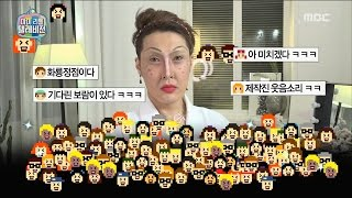 [My Little Television] 마이 리틀 텔레비전 -Kim Gisu's 'advice to resign make-up' 20170513