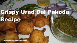 Crispy Urad Dal Pakoda Recipe | Tasty Indian Snacks Recipe | Quick and Simple Recipe to make |