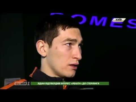 Степаненко рассказал о будущем Луческу в Шахтере