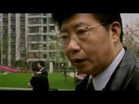 Największe miasto świata: Chongqing - Lektor PL - Maciej Gudowski.